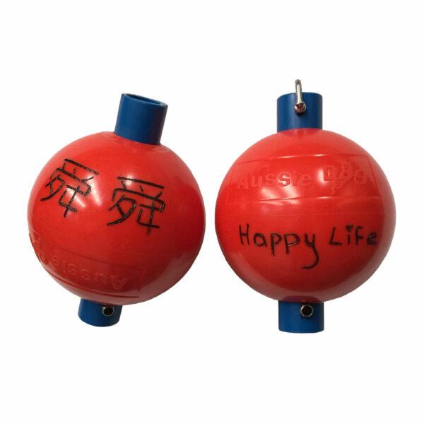 Panda Ball Custom Engraving Chinese Characters Happy Life